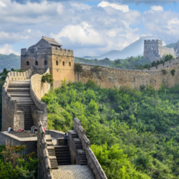 The Great Wall of China. | Great Plains